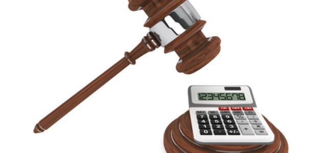 No presunzioni nelle indagini bancarie su professionisti